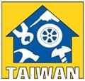 Taiwan Hardware Show (THS)
