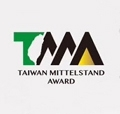 5<sup>TH</sup> Potential Taiwan Mittelstand Award